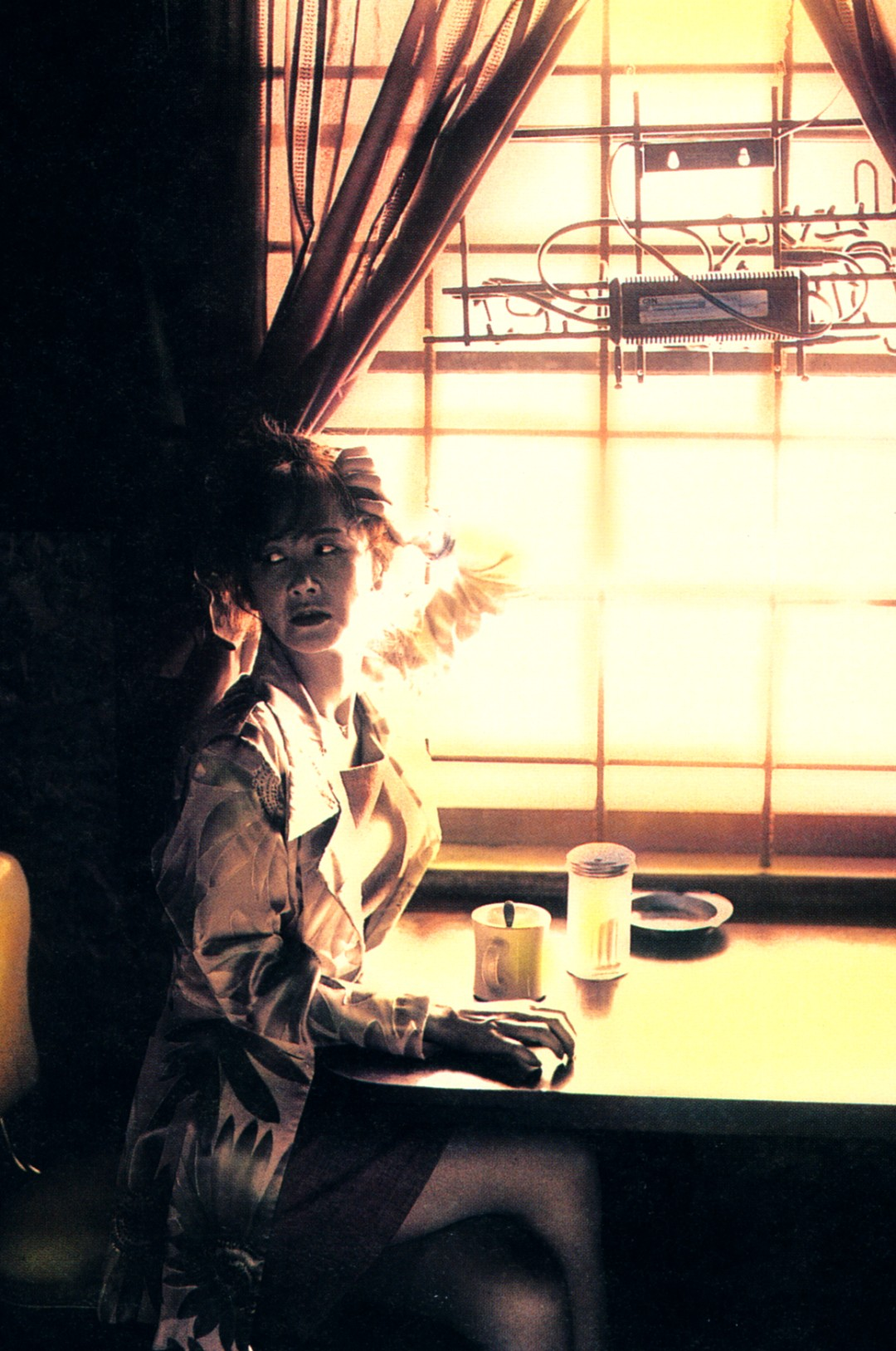 [Live] 1997 Paradise Cafe