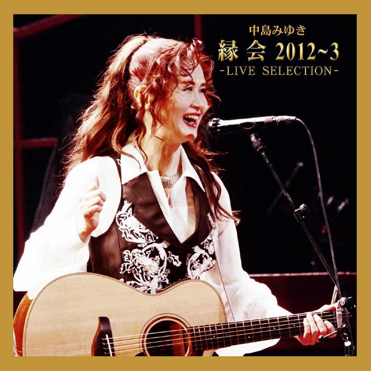 [Live] 2012~13 縁会