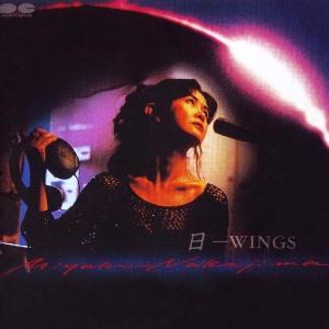 中島みゆき[Album26][1999] 日-WINGS