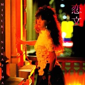 中島みゆき[Album31][2003] 恋文