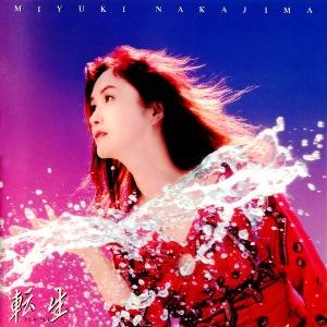 中島みゆき[Album33][2005] 転生