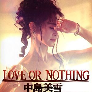 [Live] 1995 LOVE OR NOTHING